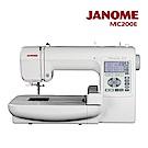 日本車樂美JANOME MC200E 電腦型刺繡機