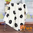 iSFun 兒童專用大眼黑貓 加大保暖珊瑚絨毛毯 白100x150cm