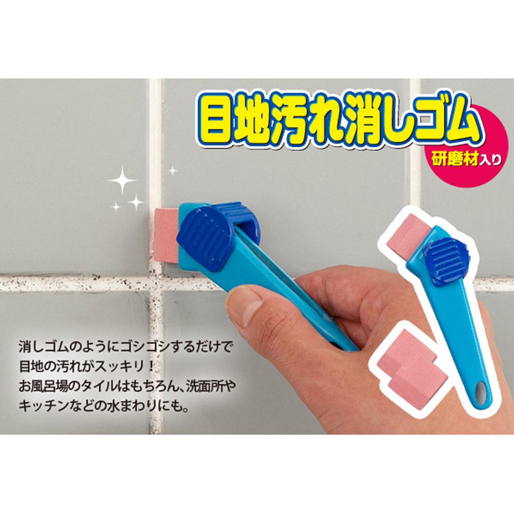 AIMEDIA艾美迪雅 磁磚縫隙專用去污橡皮擦