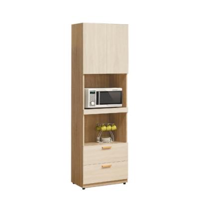 柏蒂家居-瑞莎2尺二門二抽收納高餐櫃/電器櫃-60x40x197cm