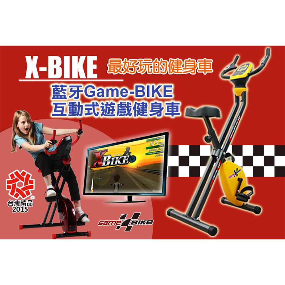 【 X-BIKE 晨昌】二代藍芽 GAME-BIKE 互動式遊戲健身車 台灣精品 -小孩版