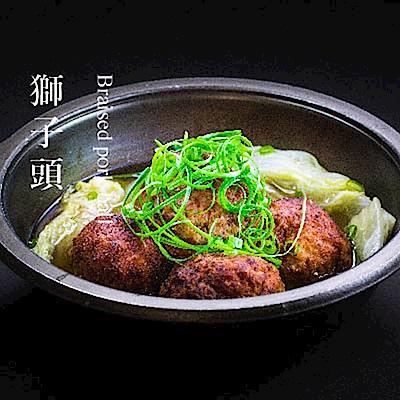任選_果貿吳媽媽家 特濃豚味獅子頭(5入/盒)