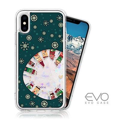 EVO CASE iPhone X/Xs 耶誕特輯藍色閃粉亮片流沙手機軟殼 - 雪花水晶球
