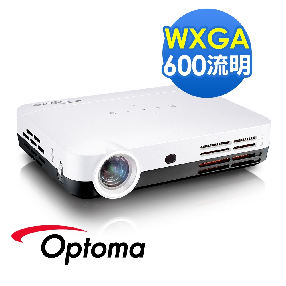 Optoma ML330 600流明 高清微型智慧LED投影機-白