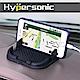 Hypersonic 碳纖手機架止滑盤 product thumbnail 1