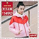 Levis 女款 風衣連帽外套  色塊拼接 經典Logo