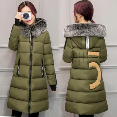 【韓國K.W.】韓國首爾毛領簡約羽絨外套-1色