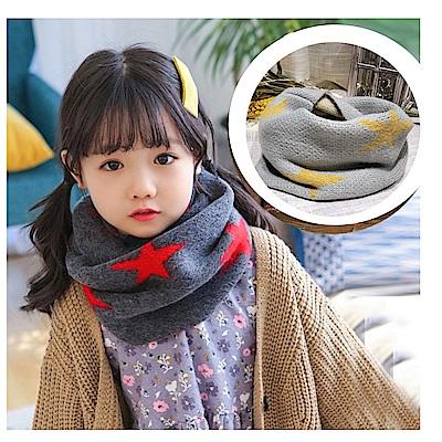 韓版秋冬寶寶保暖針織星星兒童圍脖