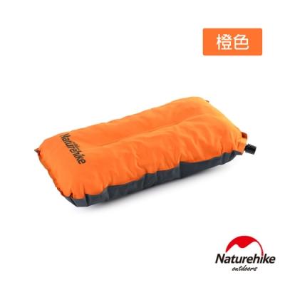 Naturehike 戶外旅行便攜式自動充氣舒眠睡枕 橙色-急