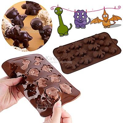 kiret-矽膠巧克力模具-療癒恐龍-果凍/冰塊模具/盒(快)