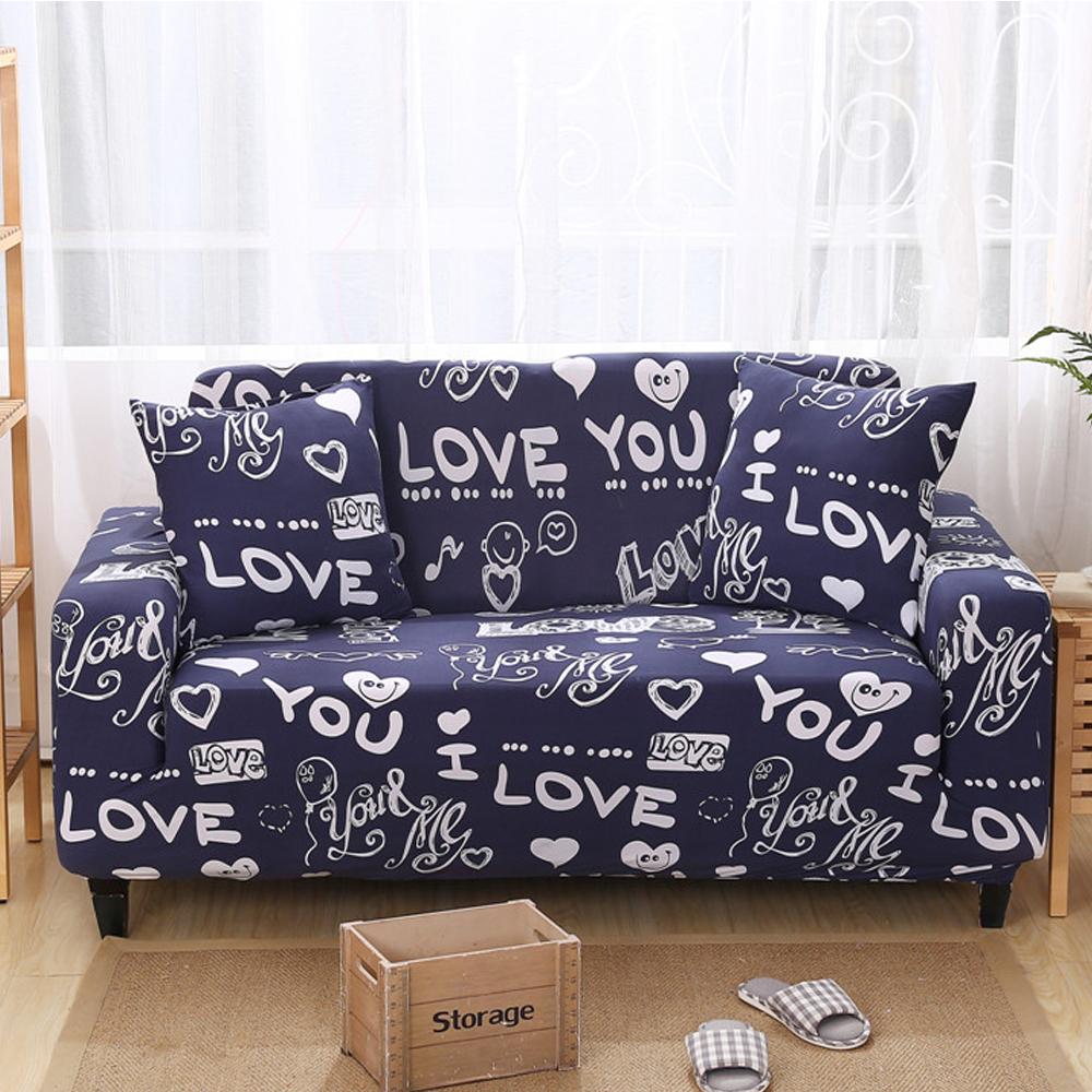 【歐卓拉】真情棉柔彈性沙發套1人座