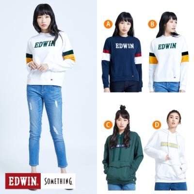 [時時樂限定] EDWIN x SOMETHING 聯合特賣 長袖T恤(4款)
