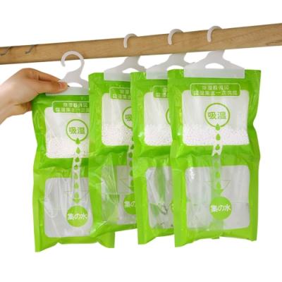【20片入】衣櫥衣櫃防潮除濕袋 可掛式去濕劑防黴乾燥劑除濕盒