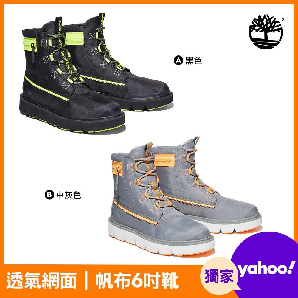 [限時]Timberland男款防撕裂織物6吋靴(2款任選) (A黑色)