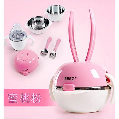 BERZ英國貝氏 彩虹兔兔五合一組合不鏽鋼餐具組 送同色防水收納袋