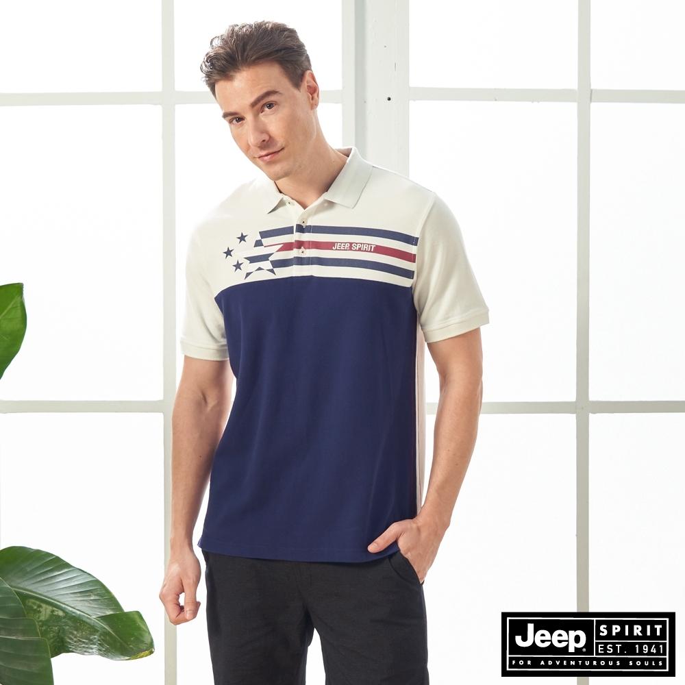 JEEP 男裝 美式拼接星星印花短袖POLO衫-海軍藍