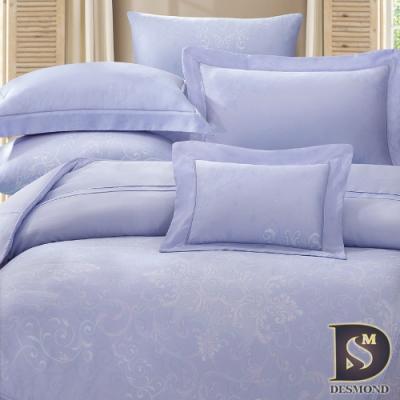 岱思夢   雙人  60支八件式天絲床罩組  奧黛尼