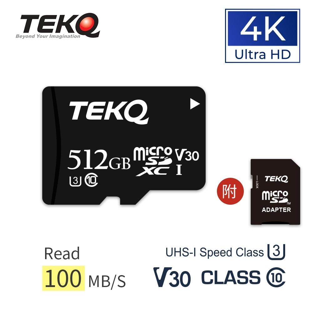 TEKQ 512G記憶卡 支援4K錄影 microSDXC U3 V30 高速記憶卡附轉卡