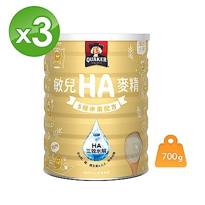 幼兒奶粉/米麥精/副食品