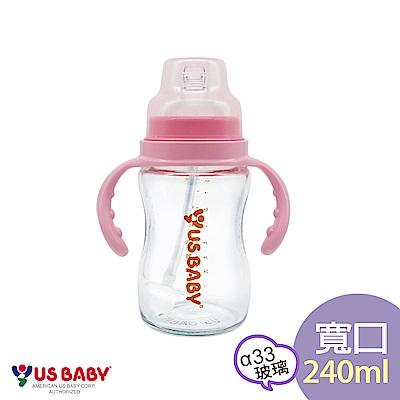 優生真母感手把吸管玻璃奶瓶(寬口240ml-粉)