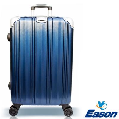 YC Eason 維也納19吋海關鎖款PC行李箱 藍色