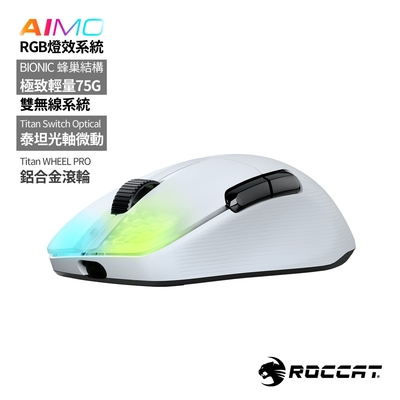 【ROCCAT】KONE Pro Air 人體工學性能無線電競滑鼠-白送Siru電競鼠墊