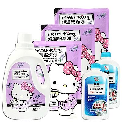 Hello Kitty 藍風鈴 2L 香水洗衣精1瓶  補充包3包