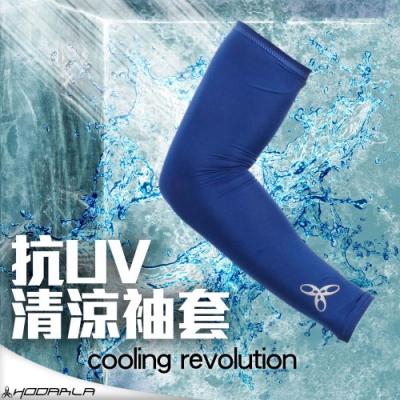 HODARLA 抗UV輕涼袖套-自行車 反光LOGO 藍色