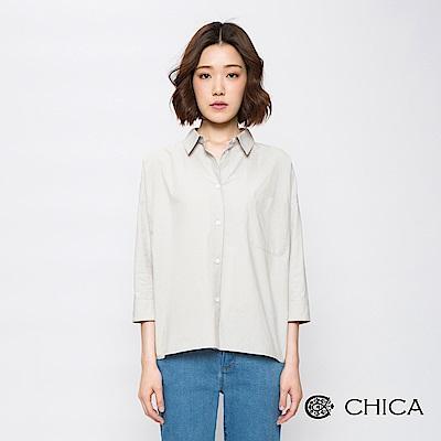 CHICA 簡約知性拼接格紋配色襯衫(2色)