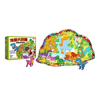地板大拼圖 咕嘰咕嘰恐龍島