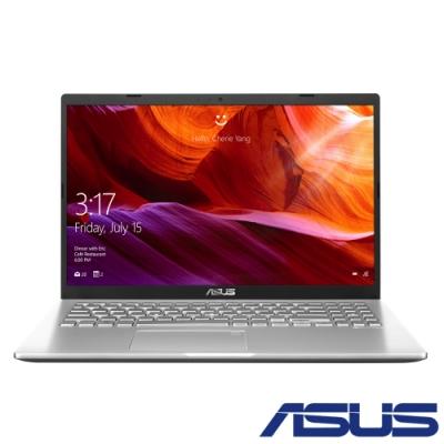 ASUS X509MA 15吋筆電 (N4120/8G/1TB HDD+512G SSD/Laptop/冰柱銀/特仕版)