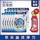 @日本獅王LION 奈米樂超濃縮洗衣精補充包12入 (淨白+抗菌) 贈 (即期品)衣領袖口去汙劑