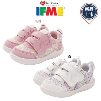 新品任選★IFME健康機能鞋款 輕量小碎花學步鞋款-OZW1232系列(寶寶段)