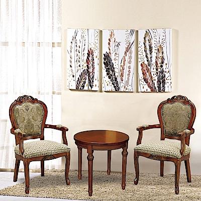 AS-席夢娜胡間桌椅組-一桌兩椅桃色房