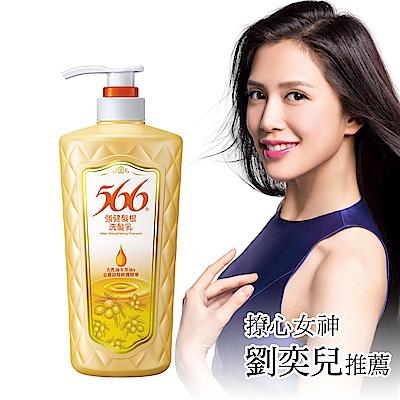 566強健髮根洗髮乳700g