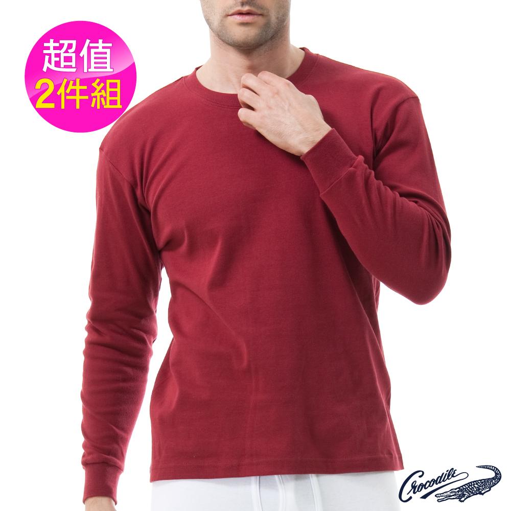 Crocodile鱷魚純棉彩色長袖圓領衫  棗紅色2件組