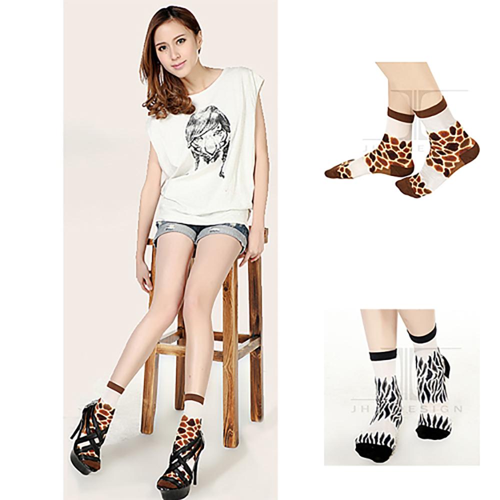 HummingBird 擬真動物系列-長頸鹿/斑馬高彩針織短襪-2雙