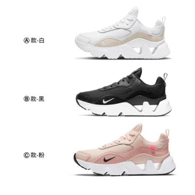 【時時樂限定】NIKE 女休閒鞋 (多款任選)