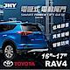 電動尾門JHY電吸 豐田RAV4 16~17' product thumbnail 1