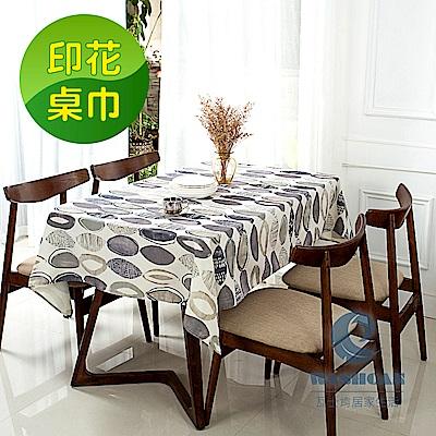 Washcan瓦士肯 清新印花桌巾-巴黎小藝廊-灰色 120x170cm