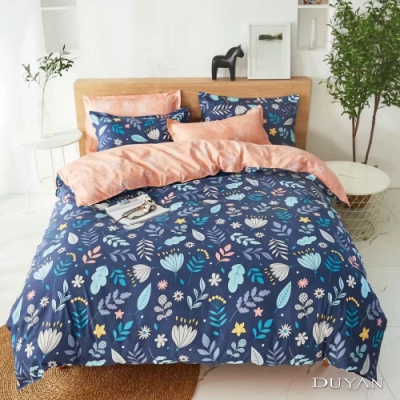 DUYAN竹漾 MIT 天絲絨-雙人床包被套四件組-花之箴言
