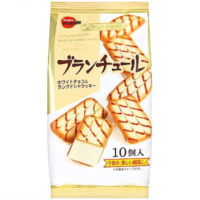 BourBon北日本 Blanchul巧克力風味餅10片(78g)