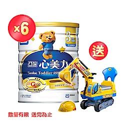 心美力 3號High Q Plusx6罐