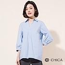 CHICA 知性文青背綁帶長版純棉襯衫(2色)