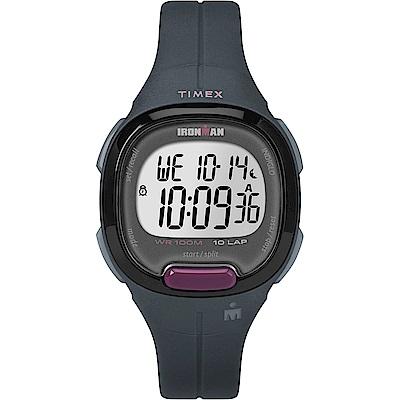 TIMEX 天美時 鐵人系列 專業運動電子錶-灰/33mm