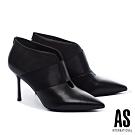 踝靴 AS 極簡魅力羊皮美型尖頭高跟踝靴-黑