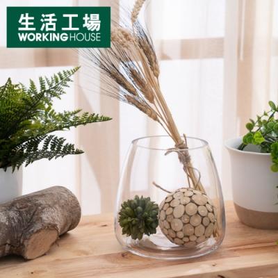 【品牌週全館8折起-生活工場】Clear圓弧手工花瓶H16cm