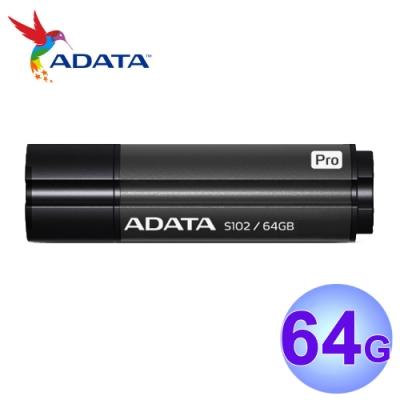 ADATA 威剛 64GB S102 Pro USB3.2 隨身碟 S102P