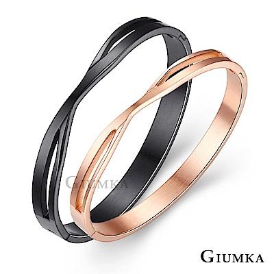 GIUMKA白鋼男女情侶手環愛情交織聖誕禮物