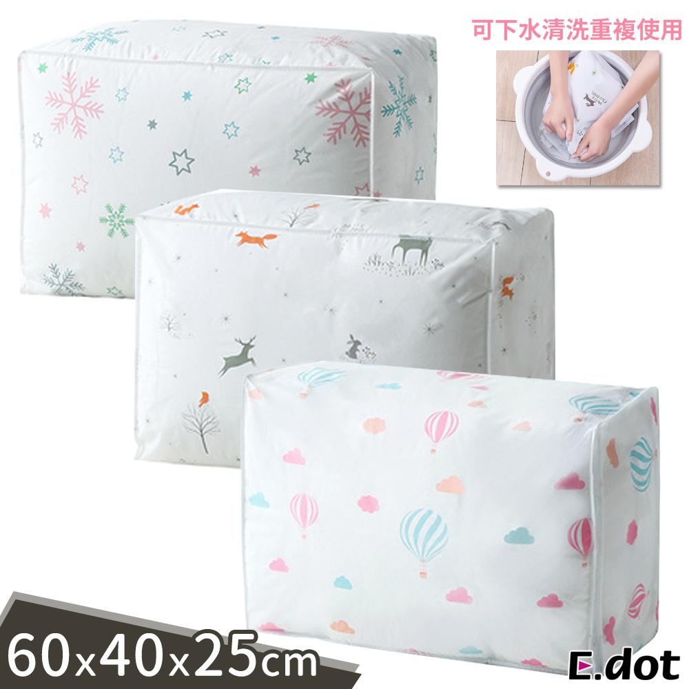 E.dot 日系簡約霧感衣物棉被收納袋(三款選)